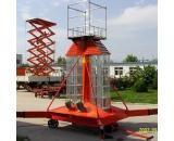 <b>双梯套缸升降机、升降台</b>
