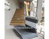 楼梯直线型斜挂残疾人升