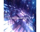 酒吧T升降舞台